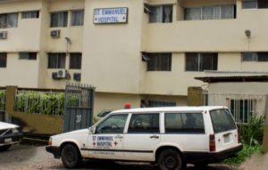 St. Emmanuel Hospital Recruitment